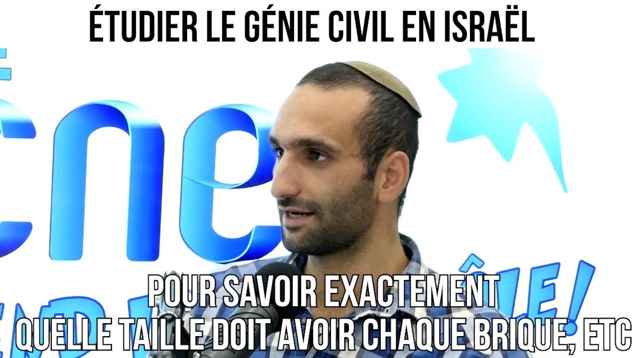 Étudier le génie civil en Israël - CNEF#37