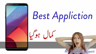 Application you must have in your android | My Technical Support