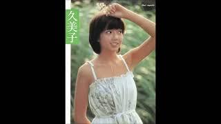 1979年発売 作詞:松本隆 作曲:穂口雄右 編曲:大村雅朗.