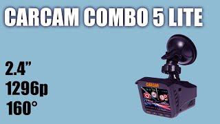 Видеорегистратор Carcam COMBO 5 LITE