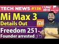 Freedom 251,Mi Max 3 Details, OnePlus 6 Portrait Mode,Mediatek 5G Processor,Xiaomi Made in IndiaTVs