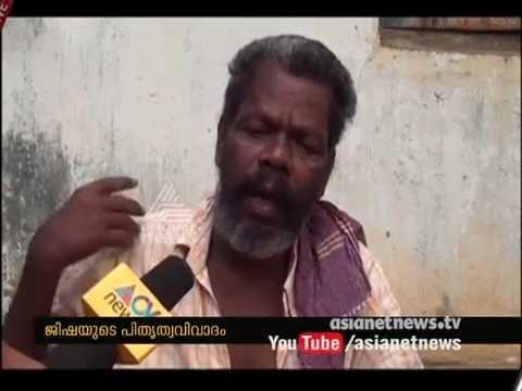 Jisha's Father response about Complaint against Jomon Puthenpurackal