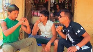 Dhikichyau - New Nepali Comedy Video Serial - Episode 2 | Nepali Joke