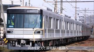長野電鉄3000系第1編成目が須坂工場へ