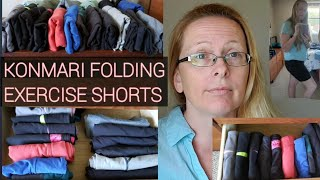 How to fold exercise shorts | How to fold bicycle shorts | How to fold shorts the konmari method