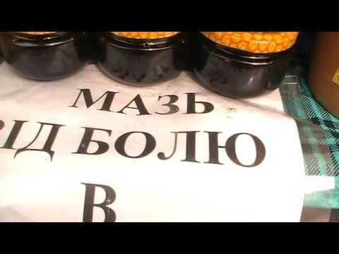 Мазь от боли в суставах  в КП Лавре Вечерний Киев