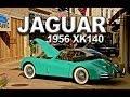 Renaissance Euro Fest Auto Show | 1956 Jaguar XK140