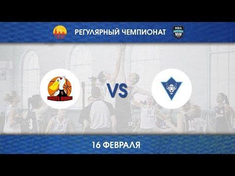 РГПУ - КРОНВЕРКСКИЕ БАРСЫ (16.02.2019)