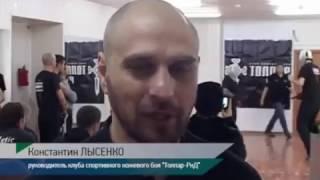 видео Поетичне новаторство В. Маяковського