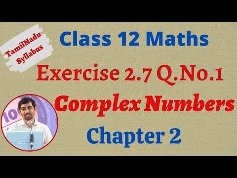 12th Maths  | Exercise 2.7 Q.No.1 | Complex Numbers- கலப்பு எண்கள்  | TN New Syllabus