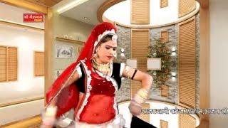 ममता रंगीली विवाह गीत ब्याण खाले अलवर का पेड़ा Laxman Singh Rawat Rajasthani DJ Song 2018