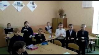 Фрагмент урока в русском классе