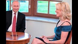 Мегин Келли нашла слабое место Путина
