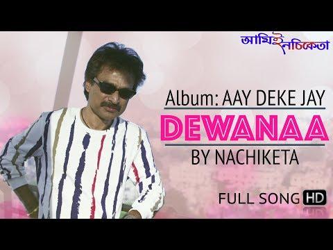 DEWANAA | Bengali Modern Song | Nachiketa Chakraborty | Ami E Nachiketa