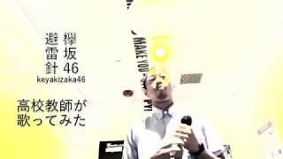 ROCKIN'ON JAPAN 2017年12月号で平手さんが赤裸々に語ってみえた。 楽曲...