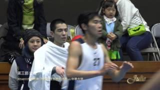 20160315第三節比賽\蕭敬騰雅聞倍優喜鵲籃球賽\中華大學