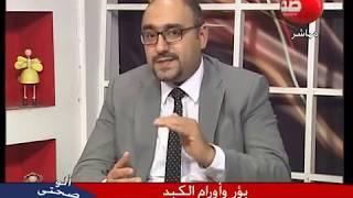 د محمد البرعي   بؤر و أورام الكبد
