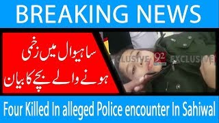 Four Killed In alleged Police encounter In Sahiwal | 19 January 2019 | 92NewsHD
