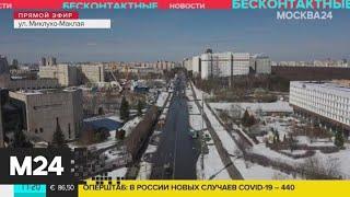 Коронавирус повлиял на дорожный трафик в столице Москва 24