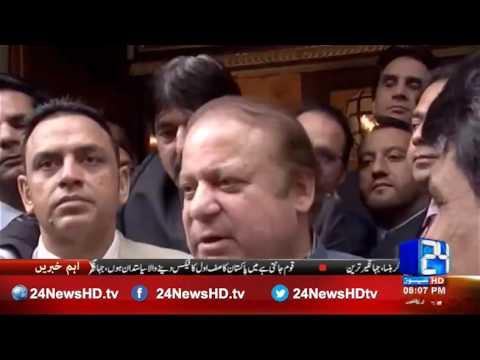IKH : Syed ALi Haider shows  Corruption history of PM Nawaz Sharif