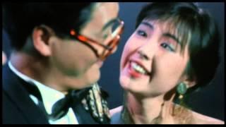 大丈夫日记 (1988) [Diary of a Big Man] - Original Movie Trailer