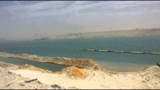 Dredging and Altdbeh in the new Suez Canal, April 12, 2015
