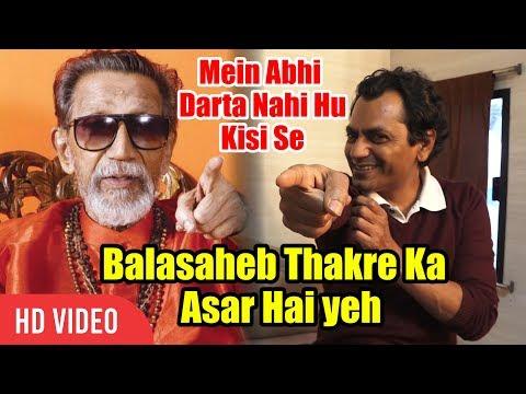 Chit Chat With Nawazuddin Siddiqui | Bal Thackeray BIOPIC | FULL INTERVIEW