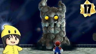 "Super Mario Galaxy - Part 17: ""Living Rock"""