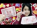 แกะซองลูกอม ลุ้นของจิ๋ว สุดน่ารักตะมุตะมิ ♡ Candy Surprise ♡