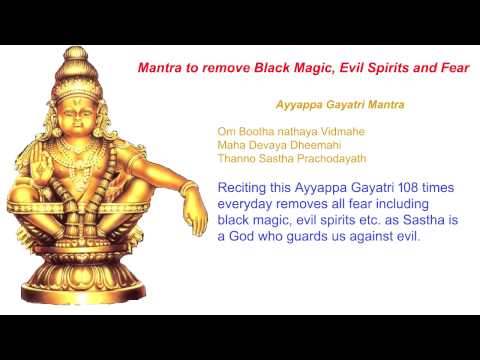 Ayyappa Mantra to remove Fear Black Magic and Evil Spirits