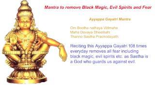 Ayyappa Mantra to remove Fear Black Magic and Evil Spirits