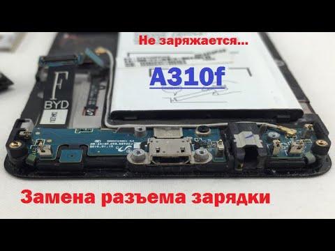 Samsung A310/a510/a710 замена разъема зарядки без снятия шлейфа!