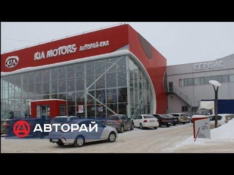 Выдача нового автомобиля KIA Rio