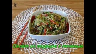 Салат из огурцов с печенью ( 辣沙拉黄瓜肝). Cucumber salad with liver.Chinese food.