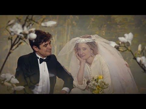 MAGARI (IF ONLY) di Ginevra Elkann — trailer ufficiale HD