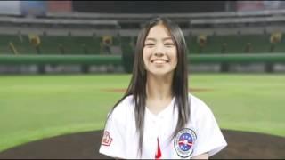 AKB 1/149 Renai Sousenkyo - HKT48 Wakatabe Haruka Acceptance Video.