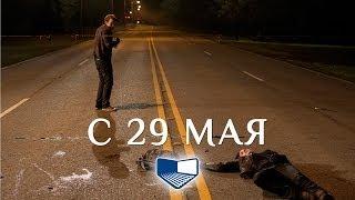 «13 грехов» — фильм в СИНЕМА ПАРК