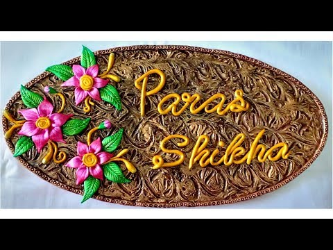 Door Name Plate/Art And Craft /House Name Plate/Best Out Of Waste