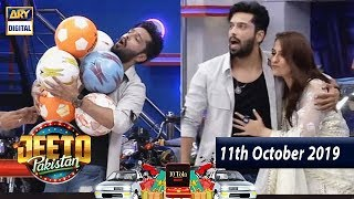 Jeeto Pakistan | Special Guest | Nausheen Shah | 11th October 2019