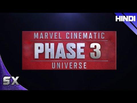 Marvel Cinematic Universe   Phase 3   Explained in Hindi   Super Xpose