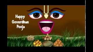 Happy Govardhan Pooja ((Puja ))Greetings/Quotes/Sms/Wishes/Saying/E-Card/Wallpapers/ Whatsapp Video