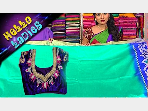 Stylish Collection Of Kantha Work Tussar Silk Sarees || Fancy Sarees || Hello Ladies || Vanitha TV