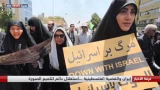 إيران والقضية الفلسطينية ...استغلال دائم لتلميع الصورة