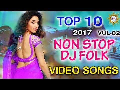 2017 Top 10 Non Stop Dj Folk Video Songs Vol -02 | Folk Songs | Disco Recording Company