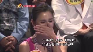 #11 윤재진의 분노해소극을 통한 싱글맘의 울분과 해소 .분노왕 E03.120919