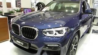 Наши Цены BMW 6.02.2018г.