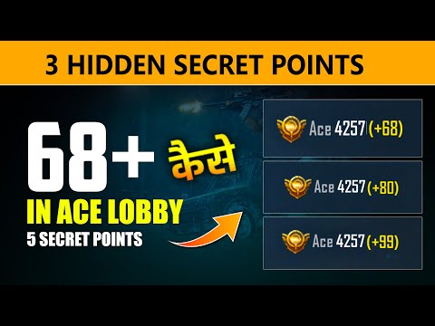 😲 68+ Plus Point In Ace Lobby | 3 Hidden Secret Point To Go Conqueror | बहुत आसान है