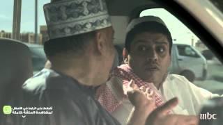 MBC1- واي فاي - العماني