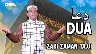 Dua | Zaki Zamaan Taji | New Naat 2019 | ODS Production Naat