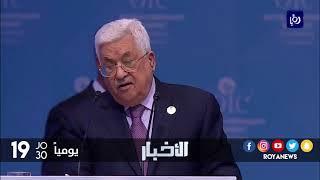 مشروع قرار ضد الاعتراف الامريكي بشان القدس